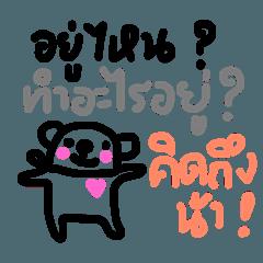 Funny cutie crazy bear :Thai