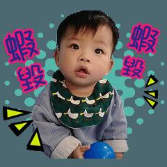 peipei's son-day