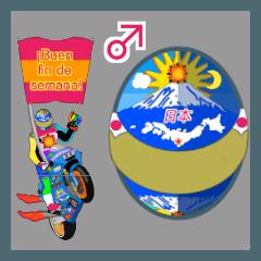 Moto Race Rainbow-colored Riders 223 @02