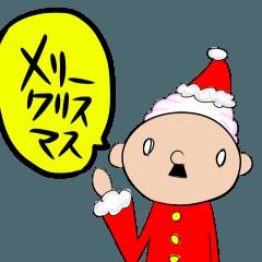 マキマキ王子のクリスマス