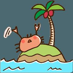 海でハッピートゥギャザー
