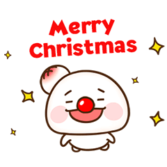Merry Christmas OuO