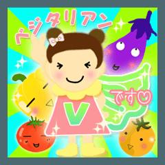 ベジガール スタンプ2☆彡