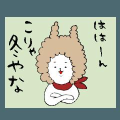 伊予弁ねこ2(冬やな)