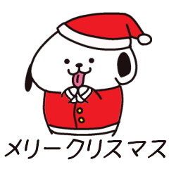 ペロワン クリスマス