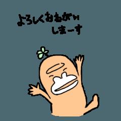 [LINEスタンプ] 夢見るゴリラ101
