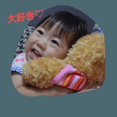 nishida children