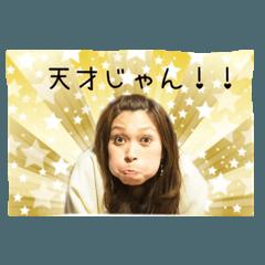 チャンピオン直子