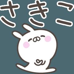 ☆★さきこ★☆ベーシックパック