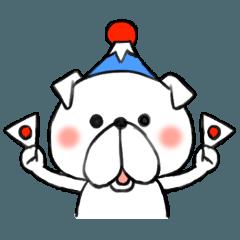 G.dog3 stamp